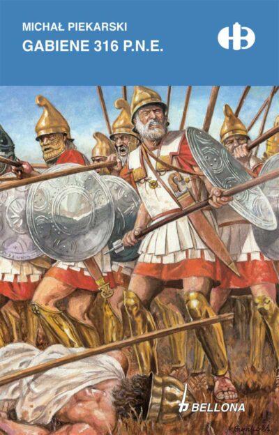 Gabiene 317 p.n.e.